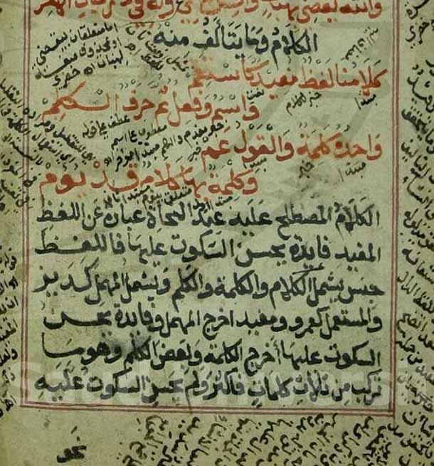 the definition of kalaam according nahwu